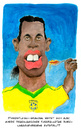 Cartoon: Pferdefleischskandal (small) by Mario Schuster tagged karikatur,cartoon,mario,schuster,pferdefleisch,lasagne,skandal,ronaldinho,fussball
