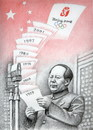 Cartoon: Mao Zedong (small) by an yong chen tagged 20105