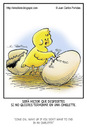 Cartoon: Hurry up! (small) by Juan Carlos Partidas tagged chicken egg hurry up wake knock omelette brothers