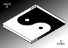 Cartoon: book (small) by Tonho tagged book,yin,yang,escher