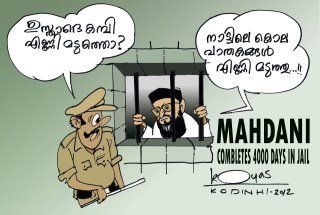 Cartoon: abdul nazer mahdani (medium) by koyaskodinhi tagged islamofobia