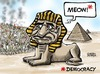 Cartoon: Hosni Mubarak blinks (small) by Satish Acharya tagged mubarak,egypt,democracy