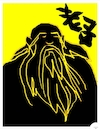 Cartoon: LaoZi (small) by sam seen tagged lao,zi,international,comic,exhibition