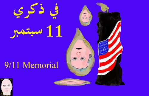 Cartoon: 11 SEPTEMBER  BUSH (medium) by AHMEDSAMIRFARID tagged 11,september,bush,us,america