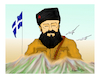 Cartoon: GREECE ARIS VELOYXIOTHS (small) by vasilis dagres tagged greece