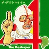 Cartoon: The Destroyer (small) by takeshioekaki tagged destroyer