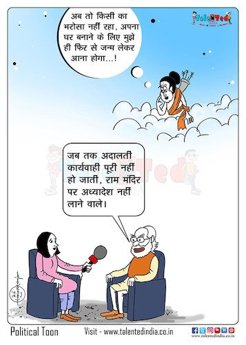 Cartoon: Talented View Modi First Look (medium) by Talented India tagged cartoon,talented,talentednews,talentedindia