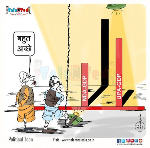 Cartoon: This is true or confusion ... (medium) by Talented India tagged cartoon,talented,talentedindia,talentednews,talentedview