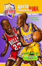 Cartoon: Kobe Bryant (small) by bebetokaspi tagged kobe,bryant,basketball,ball,sports