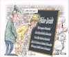 Cartoon: Gastronomie im Wandel (small) by Ritter-Karikaturen tagged ritter,karikatur