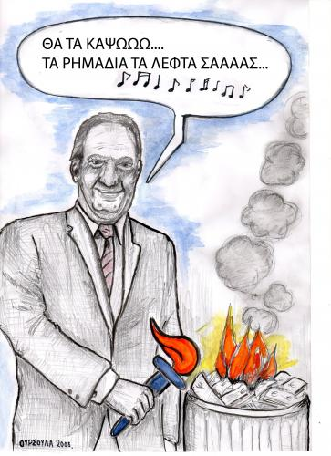 Cartoon: political fire (medium) by oursoula tagged politics,greece,fire,money
