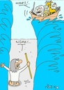 Cartoon: coincidence (small) by yasar kemal turan tagged coincidence,noah,moses