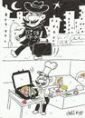 Cartoon: mafia (small) by yasar kemal turan tagged pizzapitch,pizza,mafia
