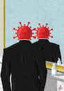 Cartoon: Not to be reproduced (small) by Emanuele Del Rosso tagged coronavirus,pandemi,virus,vaccine,covid,magritte