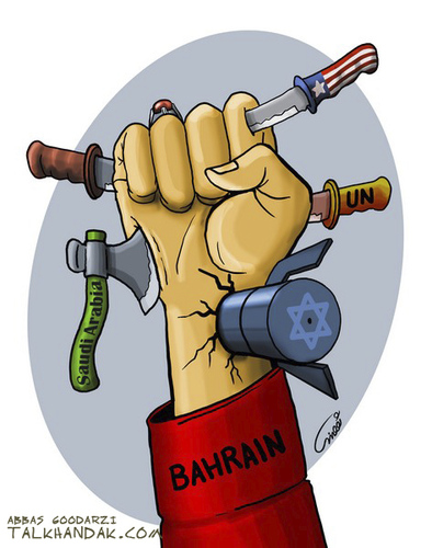 Cartoon: Bahrain is innocent (medium) by abbas goodarzi tagged bahrain,oppressed,arabia,injustice,middle,east,awakening,muslim,shias,revolution,uprising,people,nato,america,arms,fist