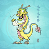 Cartoon: Drache trinkt Drachenbrunnentee (small) by Rovey tagged drachen,dragon,long,tee,tea,cha,drachenbrunnentee,trinken,getränk,drink,china,chinesisch,chinese,sign,zodiac,kultur,culture,asien,asia,fabeltier,tier,mythological,creature,animal,teapot,teatime,teekultur