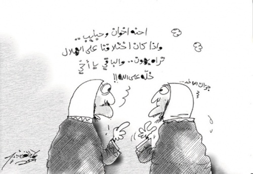 Cartoon: end of ramadhan (medium) by hamad al gayeb tagged end,of,ramadhan