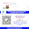 Cartoon: CARTOON BOOKS application (small) by hamad al gayeb tagged cartoon,hamad,al,gayeb