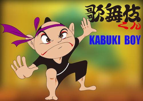 Cartoon: KABUKI BOY (medium) by Akiyuki Kaneto tagged kabuki,japanese,anime,manga,traditional,character