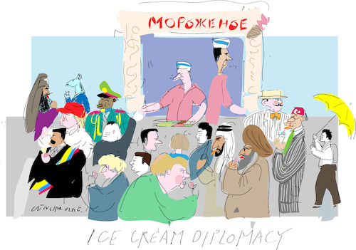 Cartoon: Ice Cream Diplomacy (medium) by gungor tagged russia,russia
