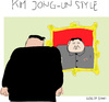 Cartoon: Hairspray (small) by gungor tagged north,korea