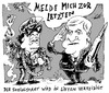 Cartoon: Horst und seine Patrone (small) by JP tagged seehofer,gadaffi,patrone,csu
