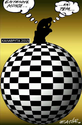 Cartoon: chess thinkers (medium) by johnxag tagged chess,contest,johnxag
