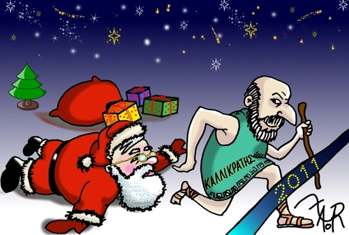 Cartoon: Crisis in Greece Kallicratis (medium) by johnxag tagged santa,claus,crisis,greece,new,year,2011