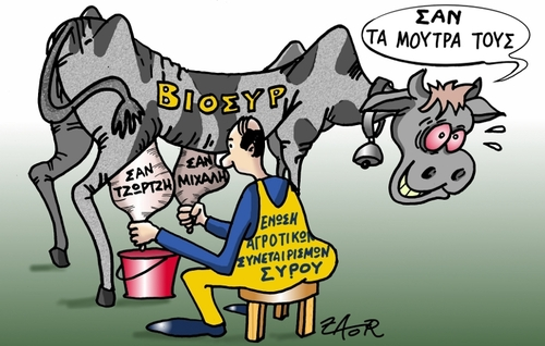 Cartoon: Milking the cow (medium) by johnxag tagged johnxag,cow,cartoon