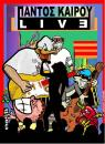 Cartoon: All Weather Band in Live Concert (small) by johnxag tagged rock,band,poster,live,concert,stage