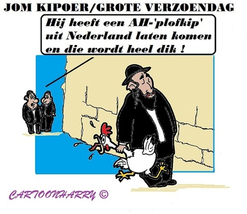 Cartoon: Jom Kipoer (medium) by cartoonharry tagged jomkipoer,israel,klaagmuur,kip,toonpool
