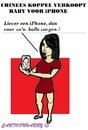 Cartoon: iPhone (small) by cartoonharry tagged iphone,baby,china