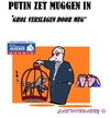 Cartoon: Putin en zijn Mug (small) by cartoonharry tagged judo,wc,rusland,putin,mug,grol