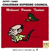Cartoon: Tantawi (small) by cartoonharry tagged egypt,general,council,cartoon,cartoonist,cartoonharry,dutch,toonpool