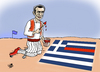 Cartoon: GREECE... (small) by Vejo tagged greece,syriza,tsipras,russia,money,eu