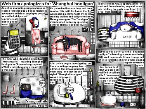 Cartoon: shanghai hooligan (medium) by bob schroeder tagged shanghai,hooligan,web,firm,apology,online,marketing,company,microblog,pickpocket,mobile,phone,cell,user,thief,police