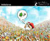 Cartoon: Imbalance (small) by PETRE tagged christmas,santa,gifts,pollution