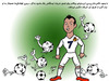 Cartoon: ronaldo (small) by Hossein Kazem tagged ronaldo