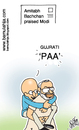Cartoon: Gujrati PAA (small) by bamulahija tagged big,amithabh,bachchan,cartoon,indian,political,narendra,modi