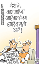 Cartoon: NRI Vote (small) by bamulahija tagged nri