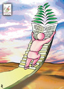 Cartoon: My Book is yours03 (small) by samir alramahi tagged jordan,arab,refugee,camps,slums,ramahi,children,palestine,library,hana,ramli,volunteers,face,book