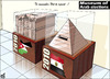 Cartoon: To remember Not to repeat (small) by samir alramahi tagged governments,egypt,jordan,intervented,elections,results,arab,ramahi,cartoon