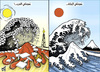 Cartoon: tow Tsunamies (small) by samir alramahi tagged tsunami japan arab ramahi cartoon