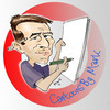Cartoon: Logo (small) by Mark Anthony Brind tagged mark,anthony,brind