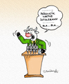 Cartoon: psychological lactoseintolerance (small) by halisdokgoz tagged psychological,lactose,intolerance