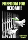 Cartoon: FREEDOM FOR HEIDARI!!! (small) by donquichotte tagged free