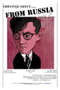 Cartoon: ODEONQUARTET poster (small) by frostyhut tagged shostakovich,classical,quartet,russia,music,suit,tie,glasses