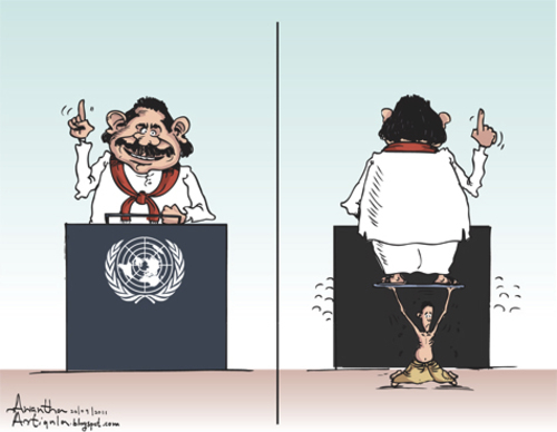 Cartoon: UN speech (medium) by awantha tagged un,speech