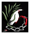 Cartoon: freedom of expression? -2 (small) by saadet demir yalcin tagged hadiheidari syalcin freedom cartoonist
