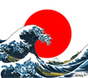 Cartoon: japon (small) by adancartoons tagged japon adan desastre tsunami